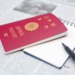 初めてでも安心! パスポートの申請手続き