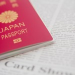 一から教えます!~パスポートの申請に必要なこと~